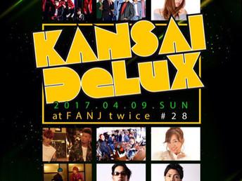 2017年4月9日開催「KANSAI DeLuX-#28」CLOWN'S CROWN出演決定!