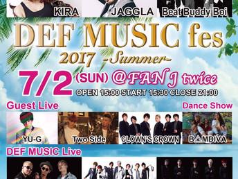 2017年7月2日(日)CLOWN'S CROWN 「DEF MUSIC fes 2017」出演決定!