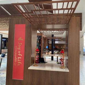 アブダビ Galleria Al Maryah IslandにKIOSK OPEN