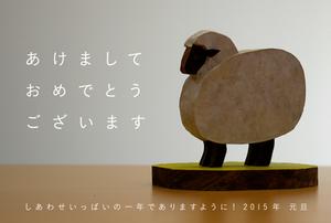 jp15t_et_0148.png