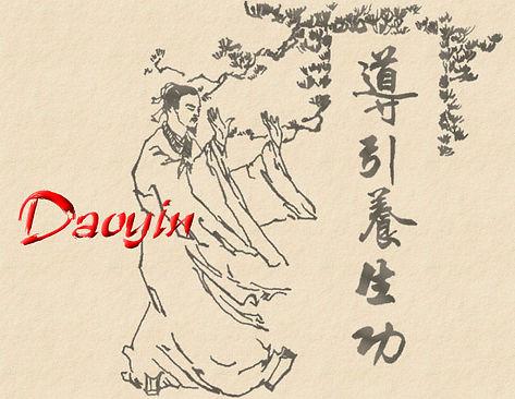 daoyin_home.jpg