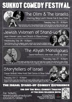 Sukkot Comedy Festival