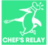chefs relay-1.jpg