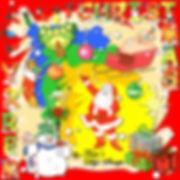 TDS0006 ~ Merry Christmas Kit