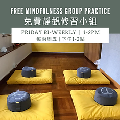 Free Mindfulness Practice.png