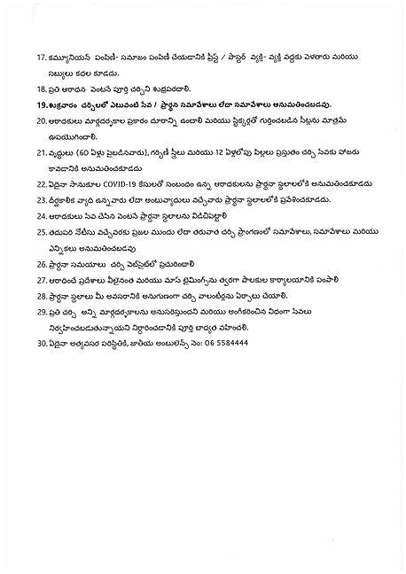 Guidelines to reopen-Telugu_Pg2.jpg