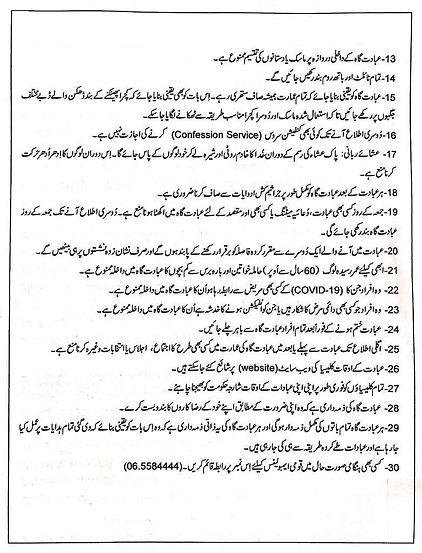 Guidelines to reopen-Urdu_Pg2.jpeg