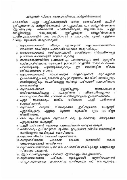 Guidelines to reopen-Malayalam_Pg1.jpg