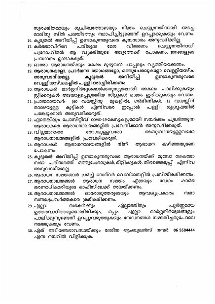 Guidelines to reopen-Malayalam_Pg2.jpg