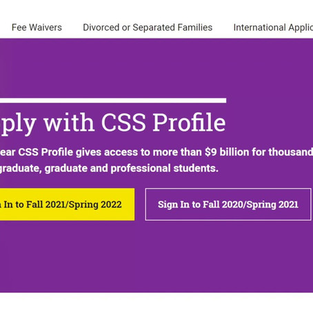 Don't forget to fill out your CSS Profile!