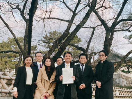 一般社団法人「愛知ウェディング協議会」設立