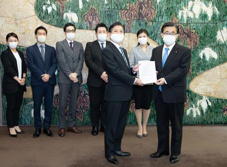 愛知県知事に対する陳情書提出