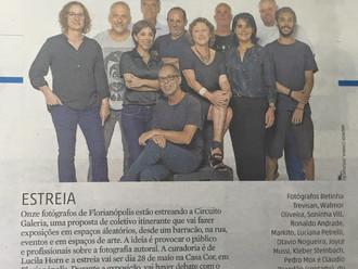 Circuito Galeria estreia dia 28 de maio em Florianópolis
