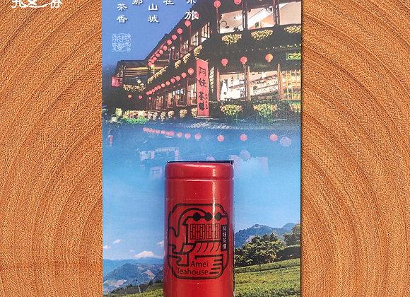 阿妹茶樓茶罐造型磁鐵