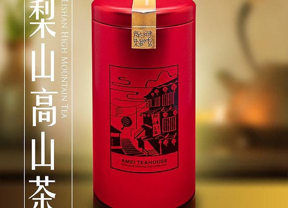 梨山高山茶Lishan High Mountain Tea