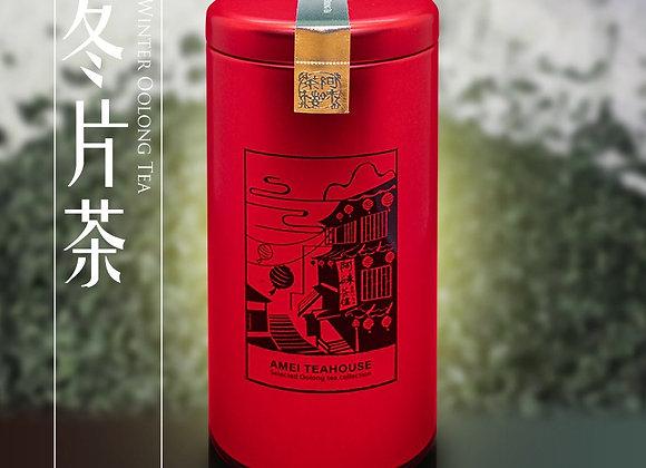 冬片茶Winter Oolong Tea