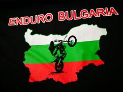 клиент: Клуб Ендуро България