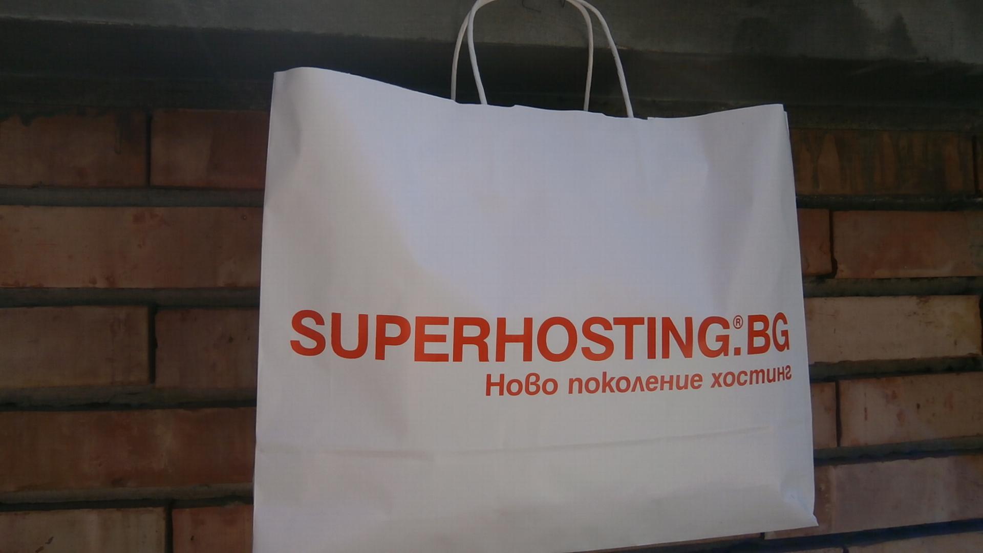 клиент: superhosting.bg