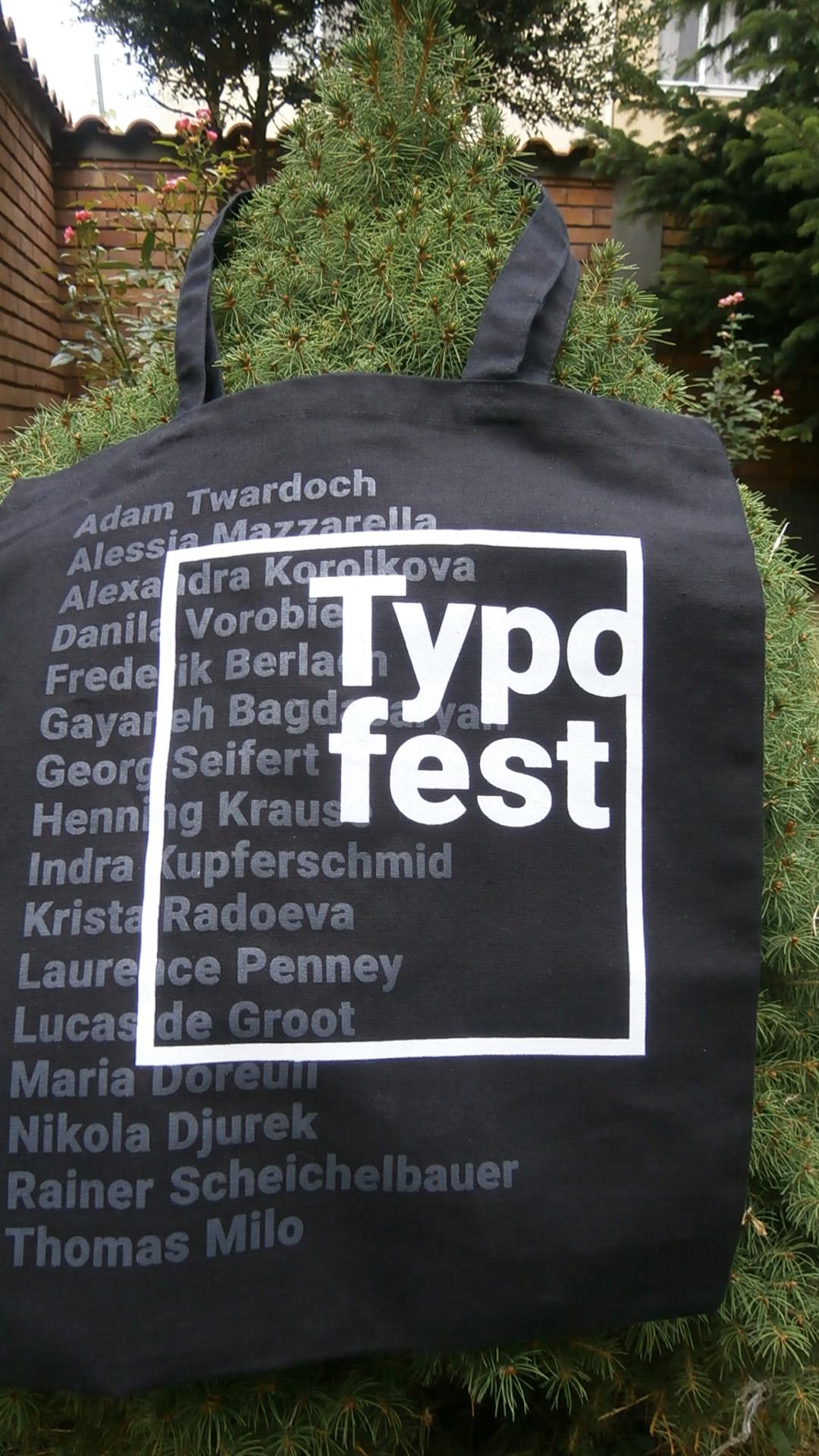клиент: Typo Fest