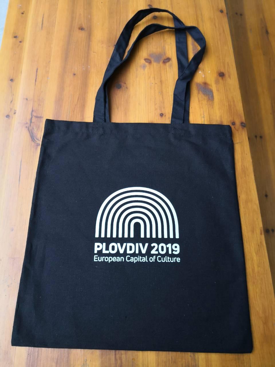клиент: Община Пловдив