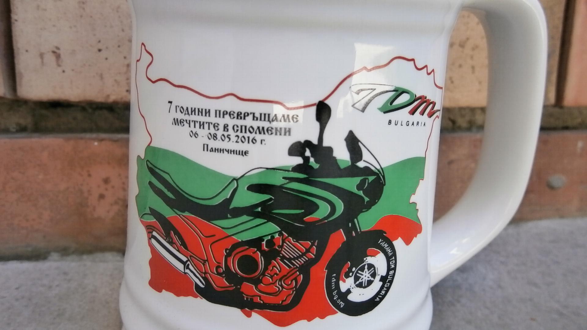 клиент: TDM България