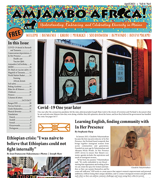 Amjambo-Vol-4-No1-1 (dragged).png