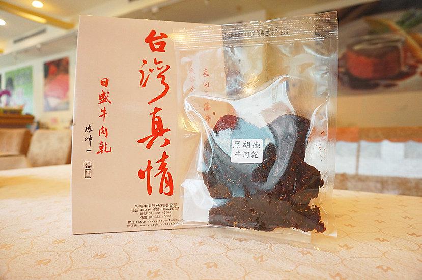 澳洲黑胡椒牛肉乾