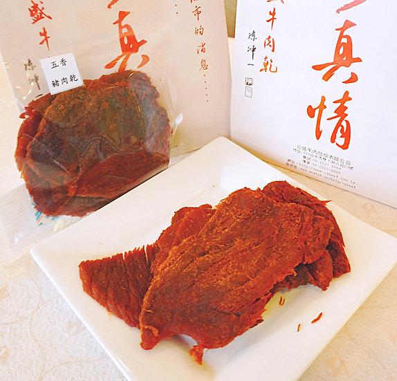 台灣五香豬肉乾