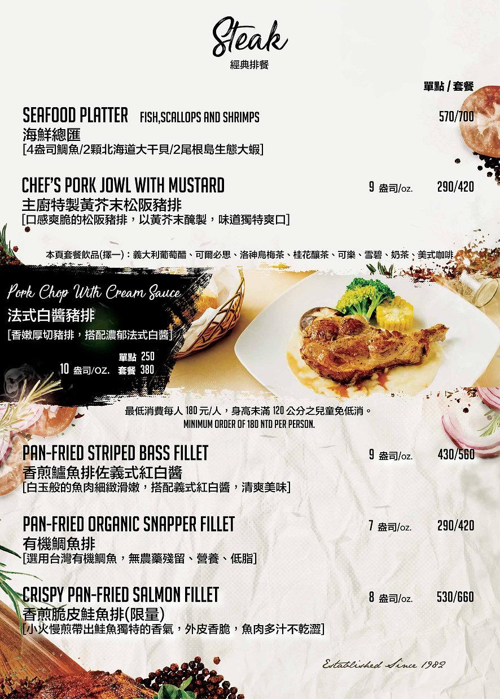 法式白醬豬排-01.jpg