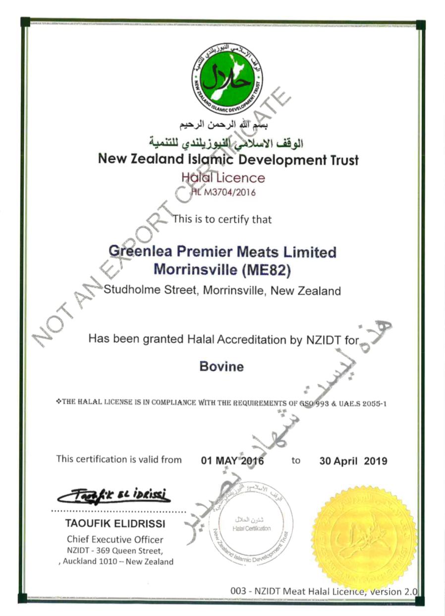 紐西蘭菲力清真認證文件