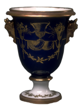 Vase - Sèvre - 19e siècle