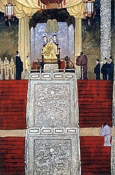 Pheï Zhang Yang,Le maître céleste était assis