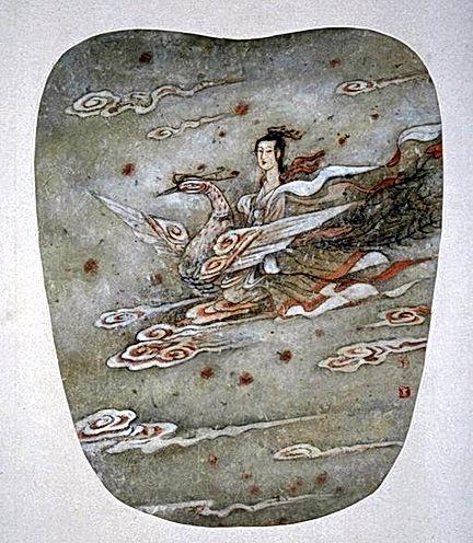Pheï Zhang Yang, Une fée parmi les nuages du couchant,