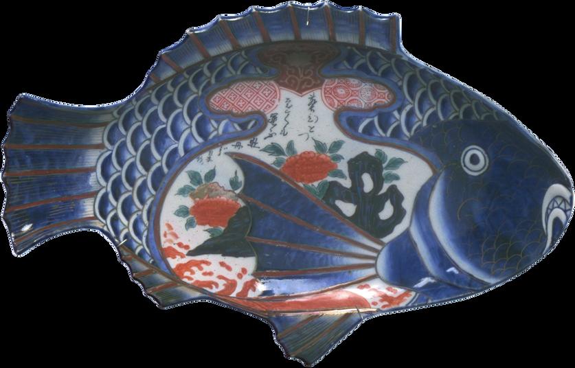 Plat en forme de poisson - Époque prémoderne Kinsei, d'Edo (1603-1868), Empereur Ninkō (1817-1846) - Japon - 19e siècle