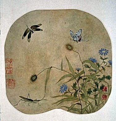"Pheï Zhang Yang, ""La marche d'une fourmi"""