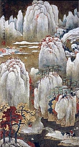 Ce sac, aux yeux de Ling Pheï Zhang Yang
