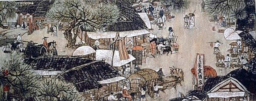Pheï Zhang Yang, Leur réputation les précédait dans les villages,