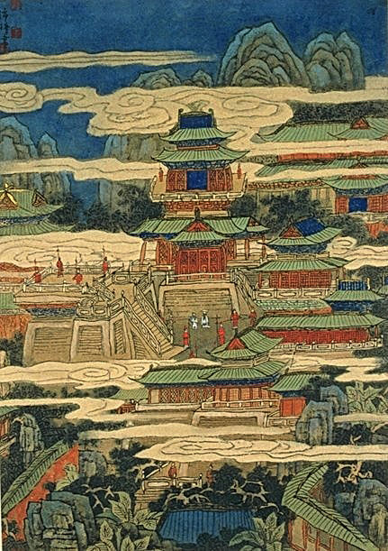 Pheï Zhang Yang, Il arrivèrent au seuil du Palais impérial