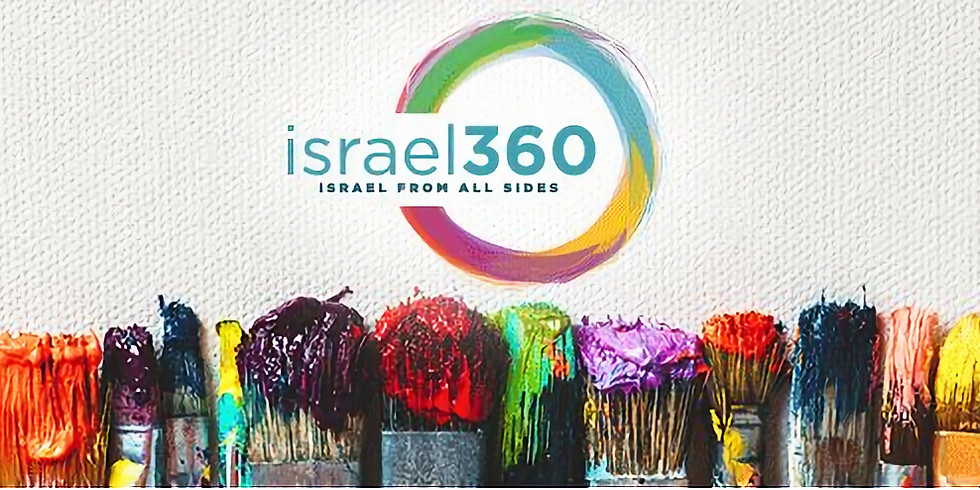 israel360 Presents: Anyone Can Be An Artist!