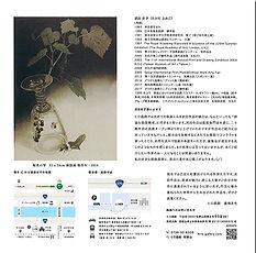 wakayama02.jpg