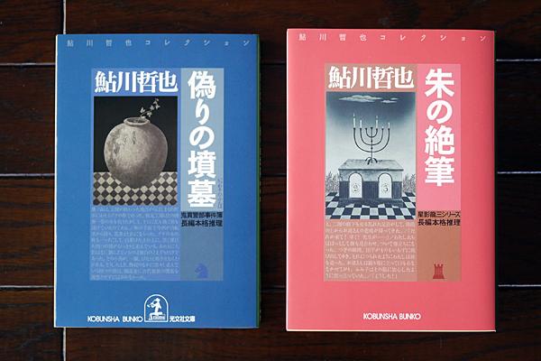 エスプリの壺(左)想いを練る場所Ⅱ(右)