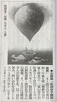 kawamoto04.jpg