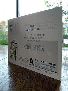 IMG_6784.jpg