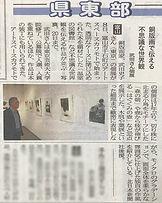 kawamoto03.jpg