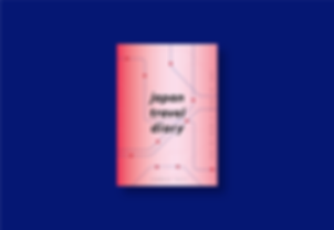 japan-travel-diary_coverNEW.png