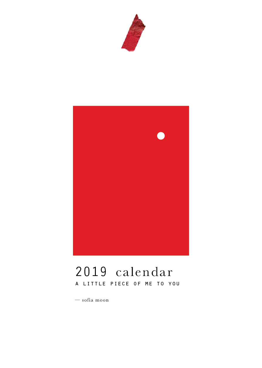 Calendar_page1.png