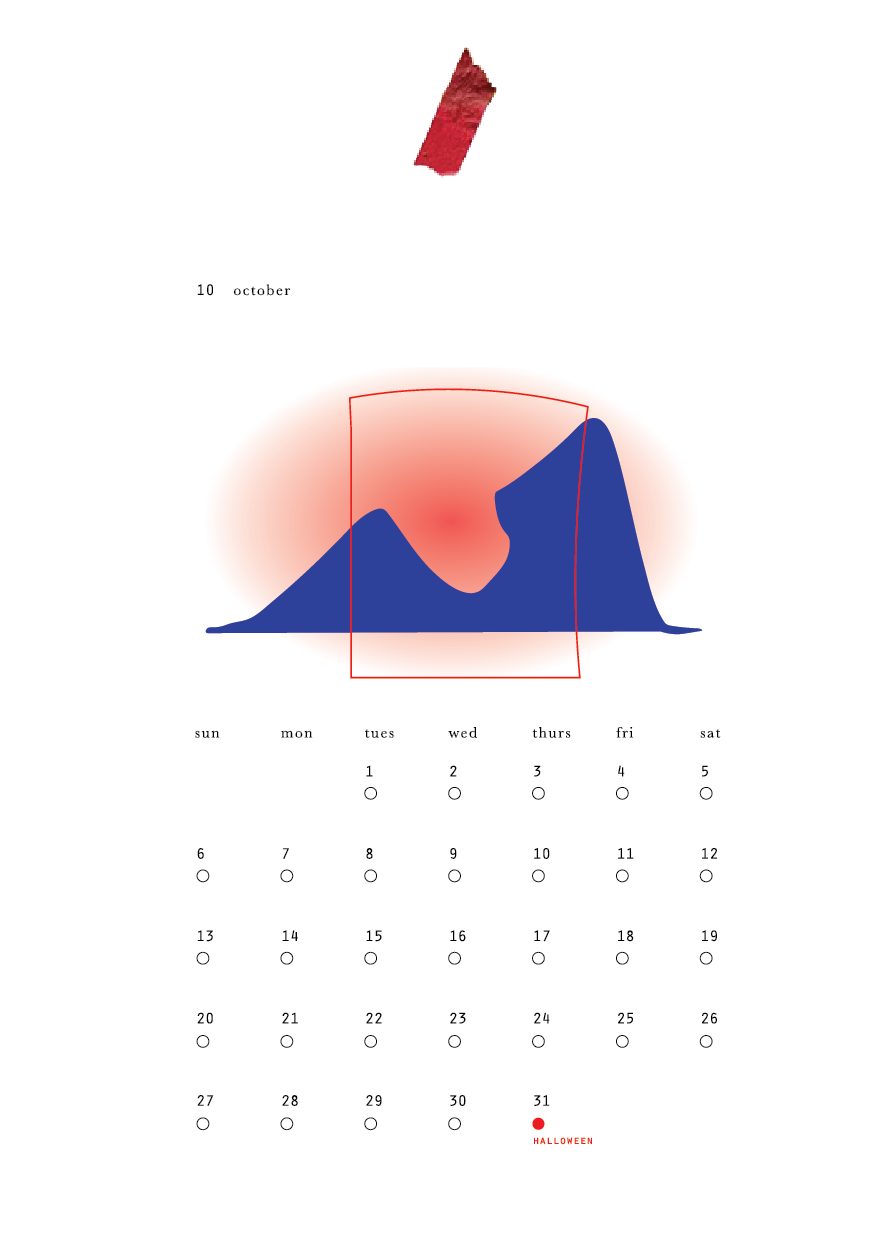 Calendar_page11.png