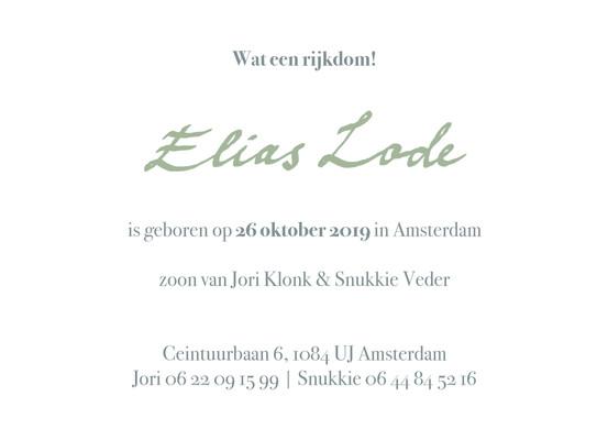 Elias' kaartje achterkant NEP.jpg