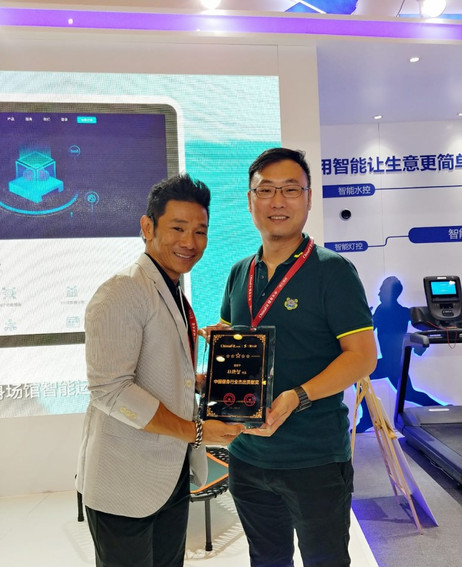"""2018 China's Fitness Industry Outstanding Contribution Award"""" (中国健身行业杰出贡献奖)"""