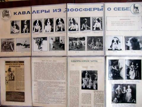 1998 год. Архив А.И. Полякова